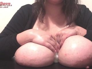 Busty amateur mommy makes me cum